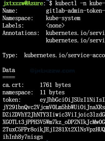 Azure 生成的 GitLab 的服务令牌